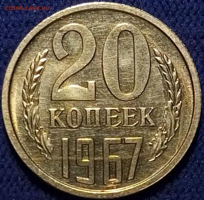 Черный квадрат страны Советов - P81027-155734