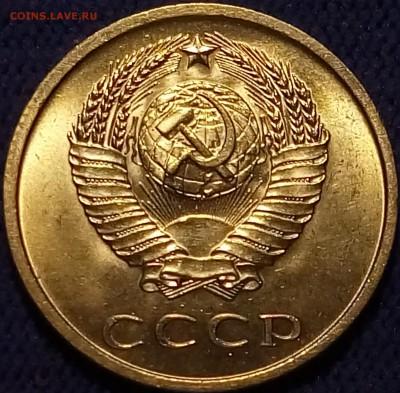 Черный квадрат страны Советов - P81027-160004
