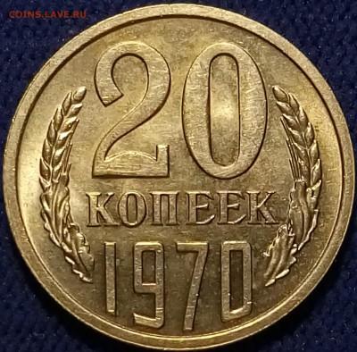 Черный квадрат страны Советов - P81027-160033