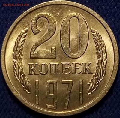 Черный квадрат страны Советов - P81027-160121