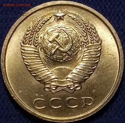 Черный квадрат страны Советов - P81027-155918