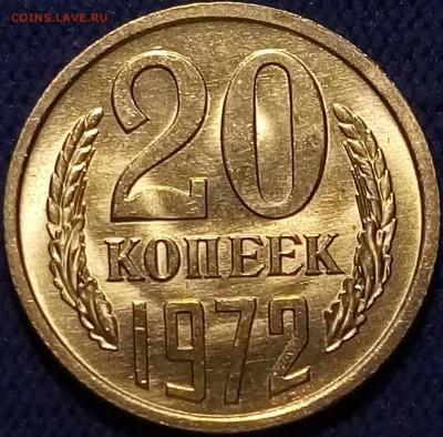 Черный квадрат страны Советов - P81027-155903
