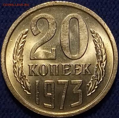 Черный квадрат страны Советов - P81027-160211