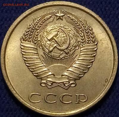 Черный квадрат страны Советов - P81027-160307