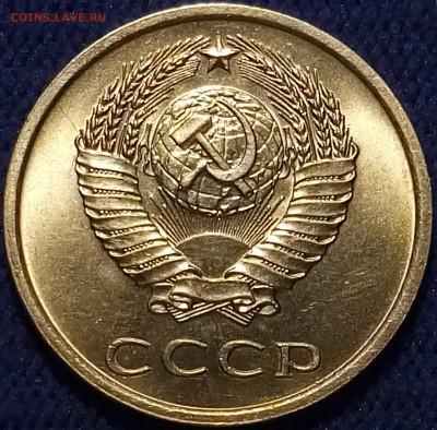 Черный квадрат страны Советов - P81027-160348