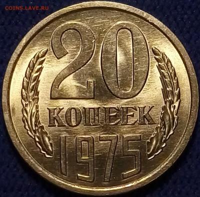 Черный квадрат страны Советов - P81027-160334