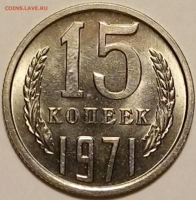 Черный квадрат страны Советов - P81028-171452