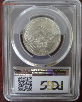 Монеты США. Вопросы и ответы - DSC01601.JPG