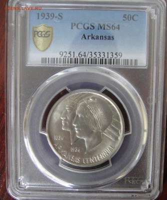 Монеты США. Вопросы и ответы - DSC01599.JPG