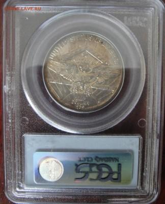 Монеты США. Вопросы и ответы - DSC01597.JPG