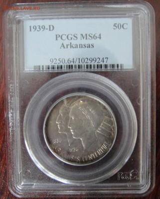 Монеты США. Вопросы и ответы - DSC01595.JPG