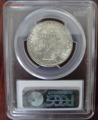Монеты США. Вопросы и ответы - DSC01610.JPG