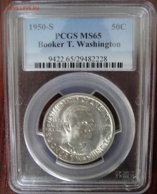Монеты США. Вопросы и ответы - DSC01607.JPG