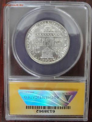 Монеты США. Вопросы и ответы - DSC01606.JPG