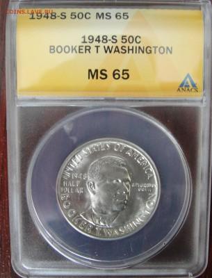 Монеты США. Вопросы и ответы - DSC01604.JPG