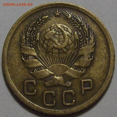 1 копейка 1936 года до 26 июня - red10017.JPG