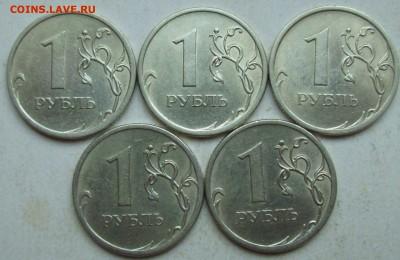 Фикс:1 рубль 2009сп - С-3,22Б редкий (5 штук)26.06. 22-00мск - 007.JPG