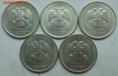 Фикс:1 рубль 2009сп - С-3,22Б редкий (5 штук)26.06. 22-00мск - 003.JPG