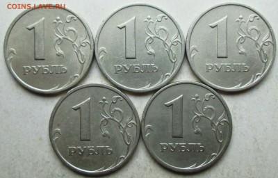 1 рубль 2005спмд - шт В (5 штук) нечастый   26.06. 22-00мск - 009.JPG