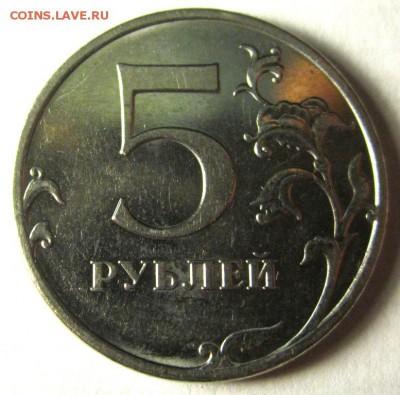 Разновидности 10,5,1 руб.,50,5 коп.Фикс. - 004.JPG
