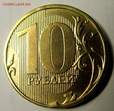 Разновидности 10,5,1 руб.,50,5 коп.Фикс. - 001.JPG