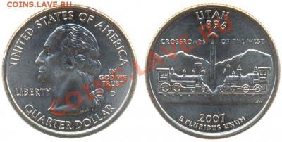 Монеты,связанные с жд! - us_25cent_utah_07