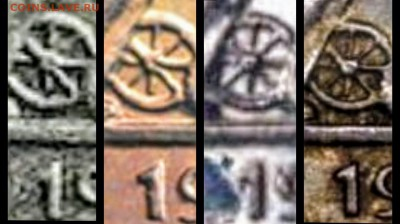 Один полтинник 1924. Пробный - IMG_2019-06-27_21-39-19~3.JPG