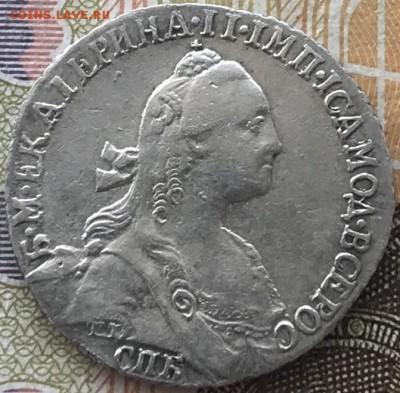 Коллекционные монеты форумчан (мелкое серебро, 5-25 коп) - IMG-41ccb91e1326f13d75327ff1a3dfad77-V