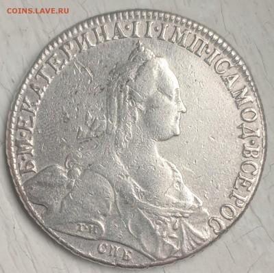 Рубль 1776 г. Подлинность - IMG_20190629_122750