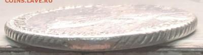 Рубль 1776 г. Подлинность - IMG_20190629_122723