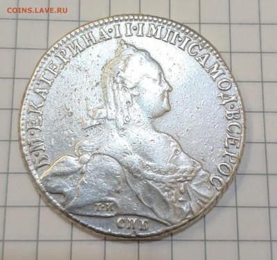 Рубль 1776 г. Подлинность - IMG_20190628_213253
