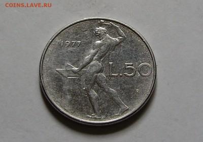 50 лир Италия 1977 - итал2