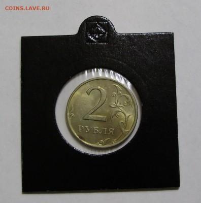 2 рубля 1998 спМД - штемп.блеск-красивая мешковая патина - 3