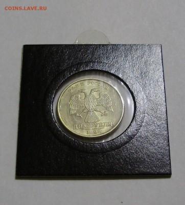 2 рубля 1998 спМД - штемп.блеск-красивая мешковая патина - 5