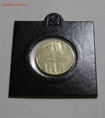 2 рубля 1998 спМД - штемп.блеск-красивая мешковая патина - 6