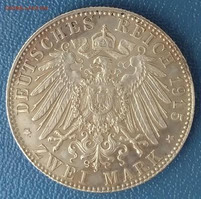2 и 3 марки Саксен Меиненген 1915г.до 5.07.19 в 22 00 по мск - IMG_20190630_154812~2