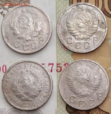 10 коп 1941,36,32,48 год До 06 07 19 в 22 00 по Мск - 14