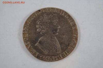 Рубль 1705 года на определение подлинности - 22