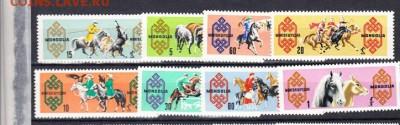 Монголия 1965 кони 8м** до 05 07 - 7а