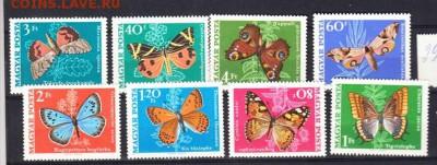 Венгрия 1969 бабочки 8м** до 05 07 - 29в
