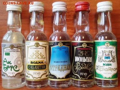 Куплю алкоголь в миниатюре - бугульма
