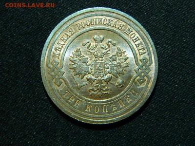 Коллекционные монеты форумчан (медные монеты) - DSCN0708.JPG