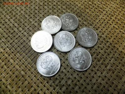 Монеты 2019 года уже появились в обороте? - 5-2019
