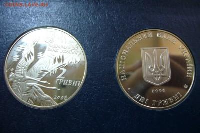 2 гривны 2008 пара - Симоненко Петрушевич - 05-07-19 - 23-10 - P2140026.JPG