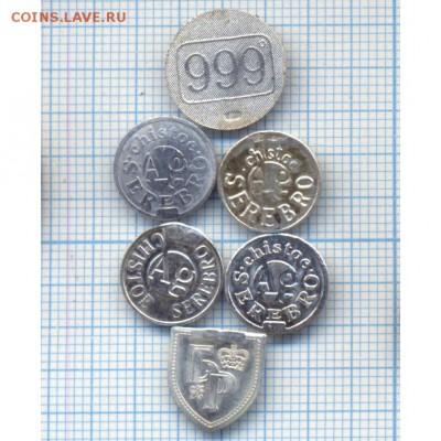 Водочные жетоны (список внутри) - 9159b1