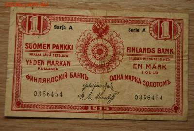 1 марка золотом 1915 г. Русская Финляндия 06.07.19 (21.30) - DSC_2393.JPG