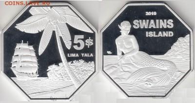 Монеты с Корабликами - Swains Island