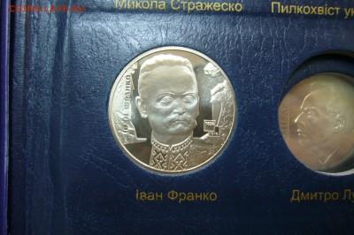 2 гривны 2006 - Иван Франко - 05-07-19 - 23-10 - P2130966.JPG