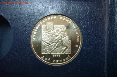 2 гривны 2006 - Иван Франко - 05-07-19 - 23-10 - P2130968.JPG