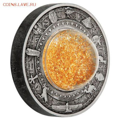 Кошки на монетах - 2 $ 19 Golden Treasures of Ancient Egypt - 2oz Silver Antique Finish Box - 1